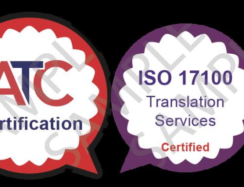 ATC Certification Logos & Certificate-Check