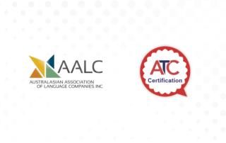 AALC ATCC